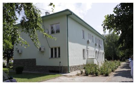 Veterinarski Institut Nis